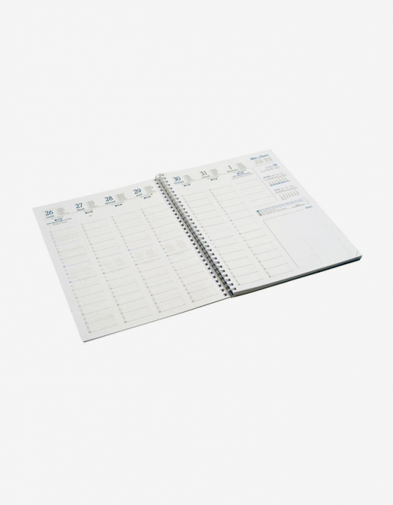 Agenda 8,6 x 16,3 cm - 2 feuillets recto/verso