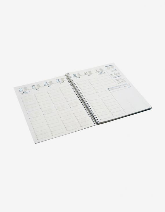 Agenda 19,2 x 26,5 cm - 2 feuillets recto/verso